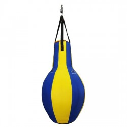 WRECKING BALL PUNCHING BAG