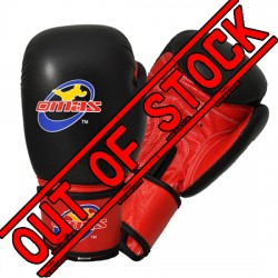 OMAS LEATHER BOXING GLOVE